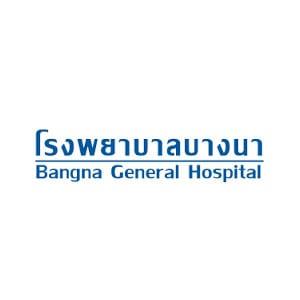 โรงพยาบาลบางนา กับอีกความไว้วางใจจากโรงพยาบาลบางนา