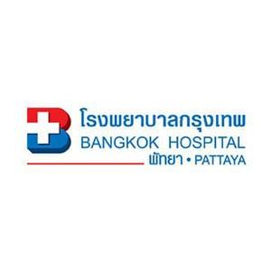 โรงพยาบาลกรุงเทพพัทยา ระบบคิว กับระบบคิวเพจเจอร์