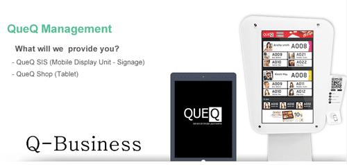 Q-Business จุดสำคัญของระบบคิว มีการทำงานไหนรูปแบบใด