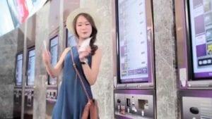 ตู้คีออส ตู้ Kiosk