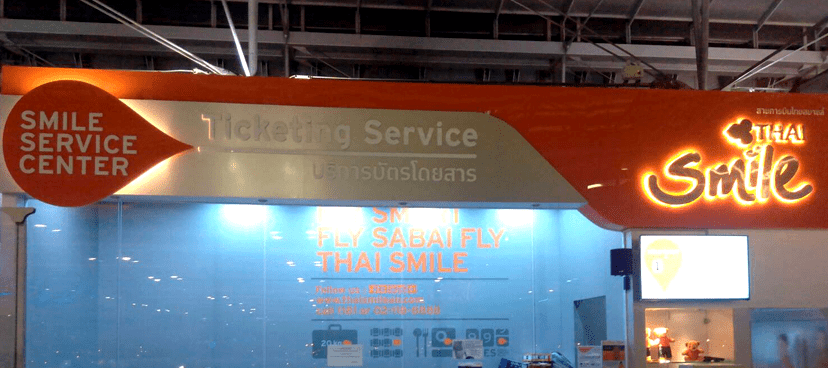 Thai Smile Ticketing Service @ สนามบินสุวรรณภูมิ ติดตั้ง ระบบคิวอัตโนมัติ