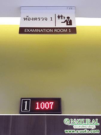 ป้ายแสดงเลขคิวไฟ LED