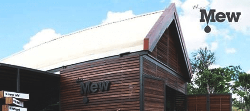 The Mew ( เดอะมิว ) ติดตั้ง ระบบคิวอัตโนมัติ ( QUEUE SYSTEM )