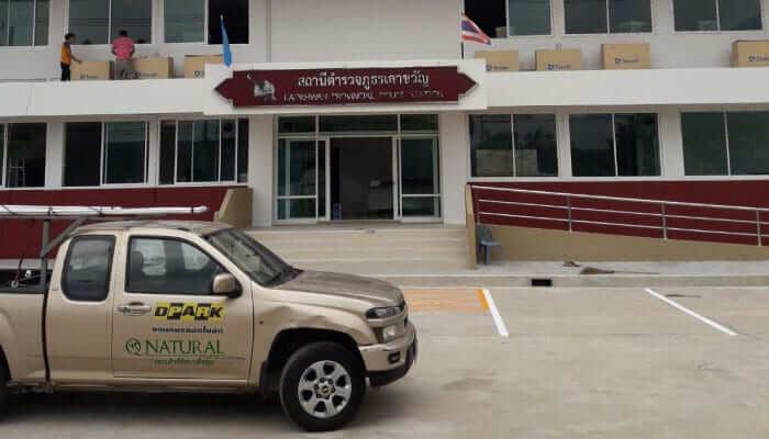 สถานีตำรวจภูธรอำเภอ เลาขวัญ  จ.กาญจนบุรี การติดตั้งระบบคิวอัตโนมัติ